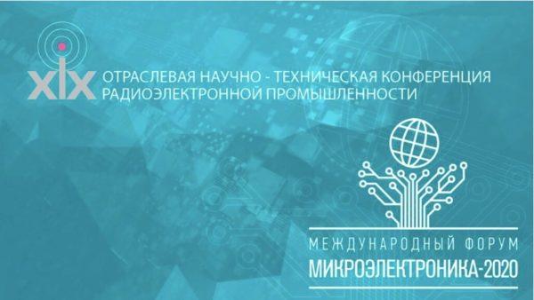 VI Международный форум «Микроэлектроника-2020»
