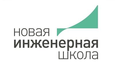 Логотип Новая Инженерная Школа (НЭШ))