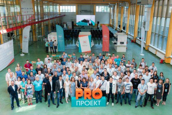 V Всероссийский инженерный форум «PROПРОЕКТ-2021»