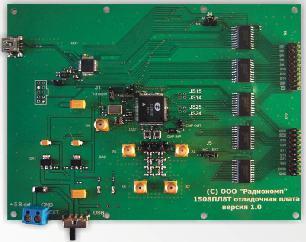 Отладочная плата для микросхемы цифрового синтеза частот и сигналов