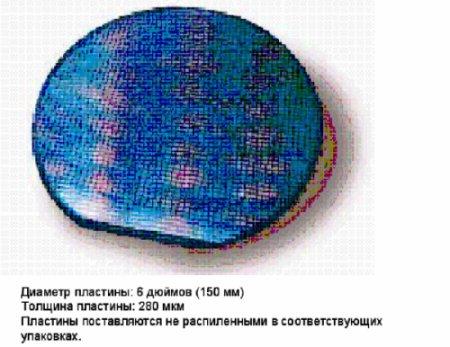 Не распиленные пластины EEPROM